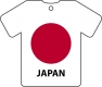 Personalised Japan Jersey