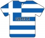 Personalised Greece Jersey